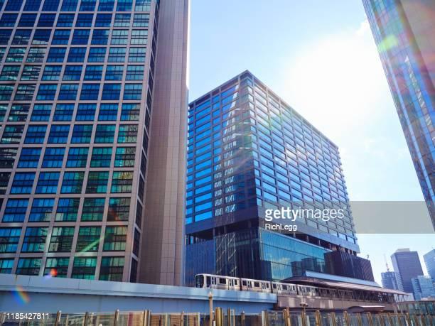 晴れた日の東京超高層ビル - 商業地域 ストックフォトと画像