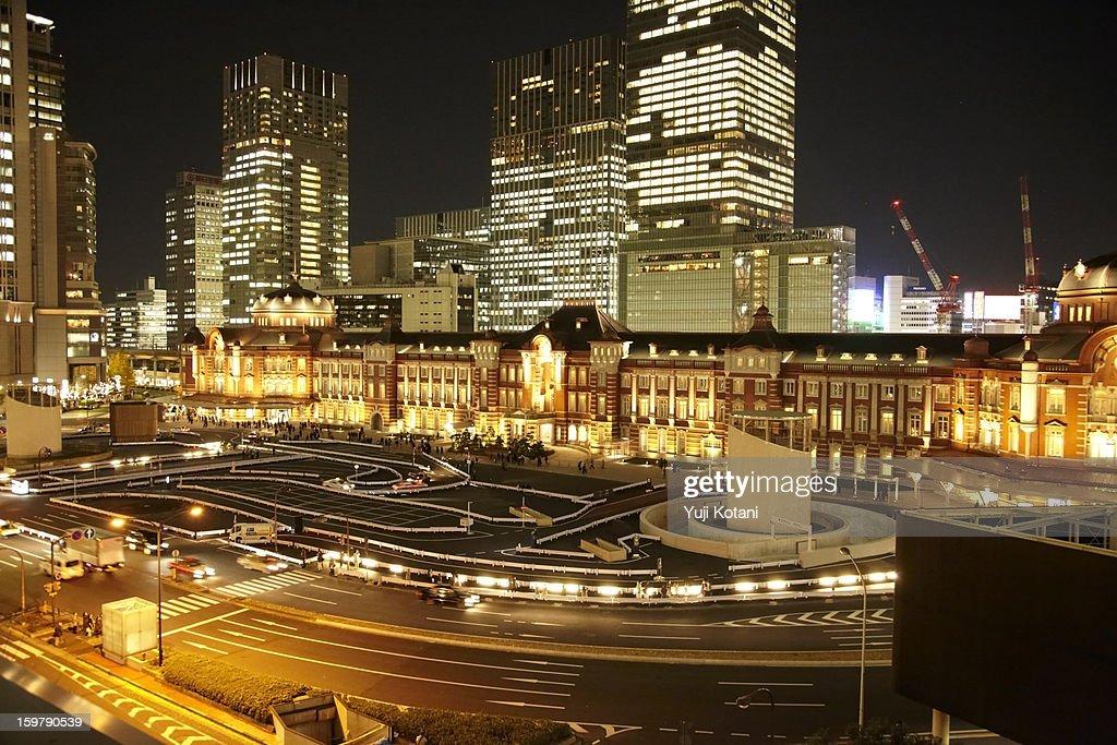 Tokyo Station : Bildbanksbilder