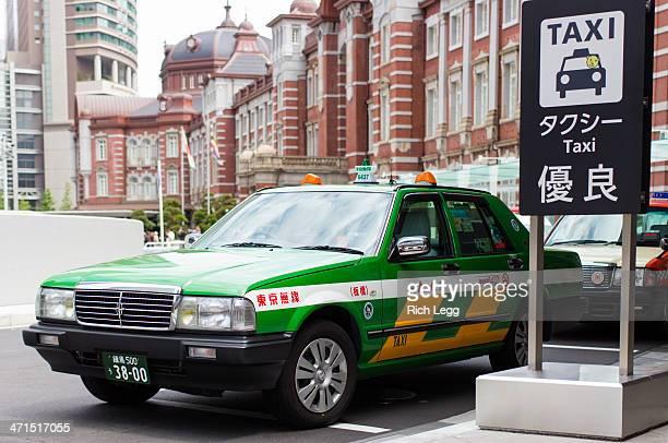 東京駅からタクシー