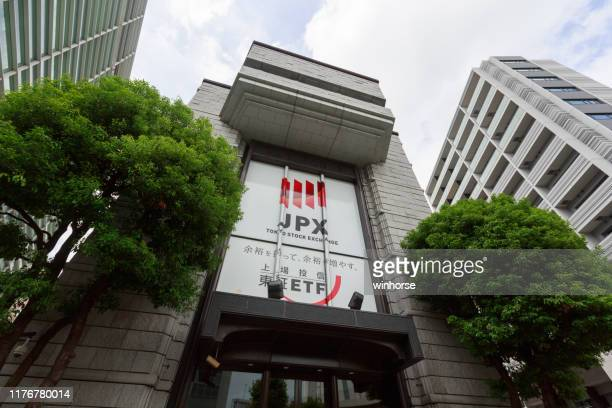 tokyo stock exchange in japan - nikkei index stock pictures, royalty-free photos & images