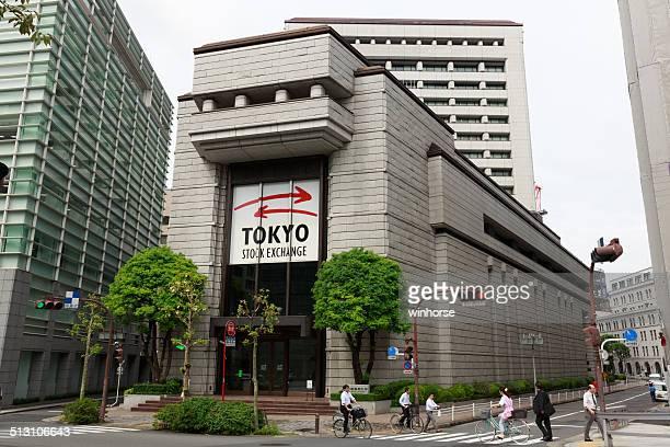 日本東京証券取引所