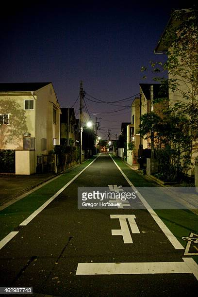 Tokyo Street at Dusk