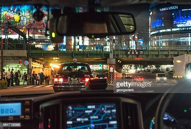 タクシーの旅
