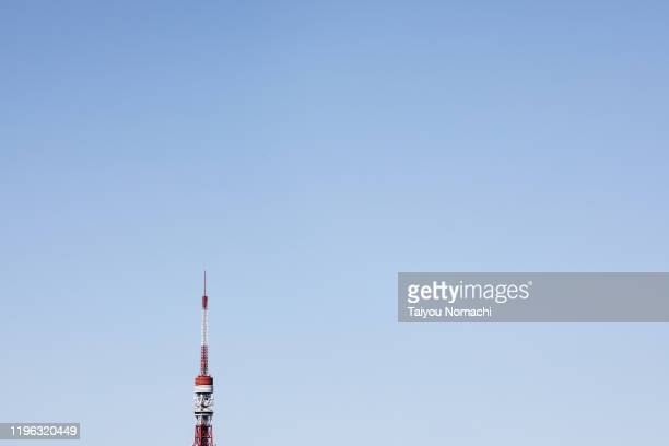 tokyo tower and blue sky - protruding stock pictures, royalty-free photos & images