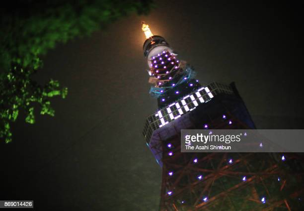 Tokyo Tower is illuminated on the 1000 days to go to the Tokyo 2020 Olympic Games on October 28 2017 in Tokyo Japan