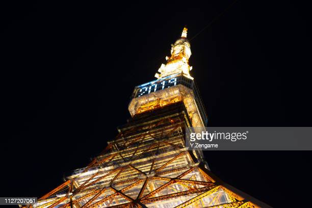 tokyo tower - 塔 stock pictures, royalty-free photos & images