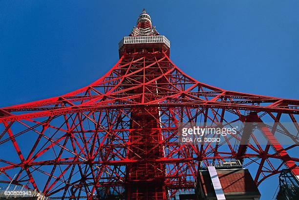 Tokyo tower Shiba park Tokyo Kanto Japan 20th century