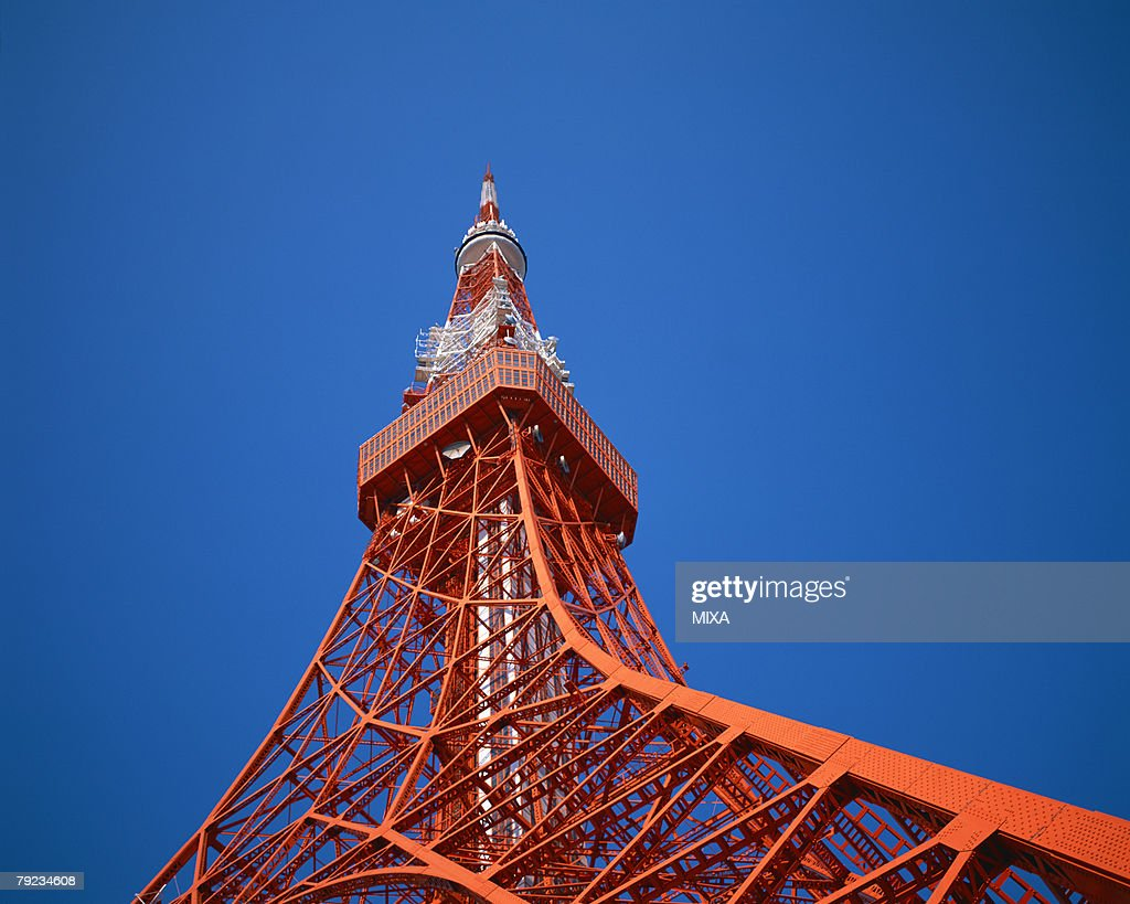 Tokyo Tower, Tokyo, Japan : Stock Photo