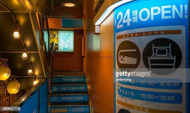 Tokyo tube hotels