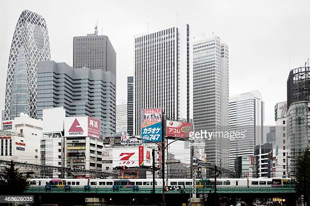 tokyo urban scene - elevated railway track stock pictures, royalty-free photos & images