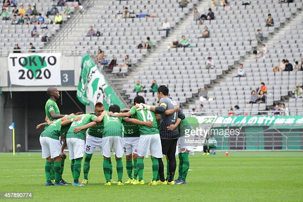 Tokyo Verdy players make the huddle prior to the JLeague second division match between Tokyo Verdy and Ehime FC at Ajinomoto Stadium on October 26...