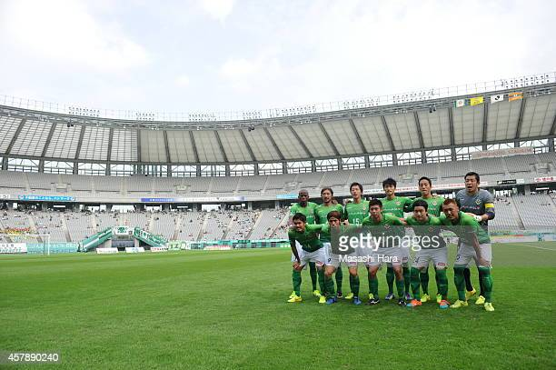 Tokyo Verdy players pose for photograph prior to the JLeague second division match between Tokyo Verdy and Ehime FC at Ajinomoto Stadium on October...
