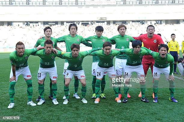 Tokyo Verdy players pose for photograph prior to the JLeague second division match between Tokyo Verdy and JEF United Chiba at Ajinomoto Stadium on...