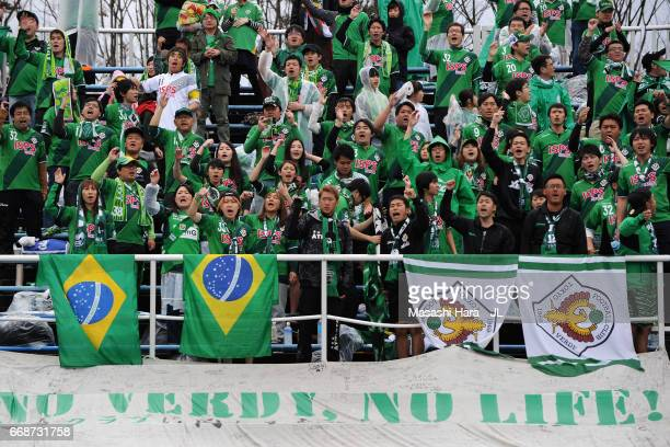 Tokyo Verdy supporters cheer prior to the J.League J2 match between Montedio Yamagata and Tokyo Verdy at ND Soft Stadium Yamagata on April 15, 2017...