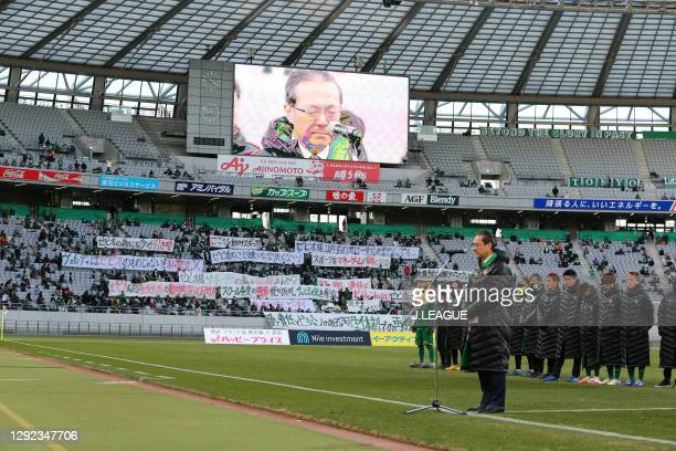 Tokyo Verdy supporters hold the banner to criticize the club after the J.League Meiji Yasuda J2 match between Tokyo Verdy and Mito HollyHock at...
