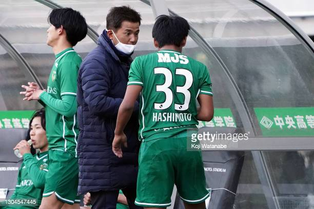Tokyo Verdy team corch Hideki Nagai looks on during the J.League Meiji Yasuda J2 match between Tokyo Verdy and Ehime FC at Ajinomoto Stadium on...