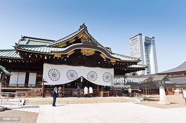 tokyo yasukuni shinto shrine haiden japan - shrine stock pictures, royalty-free photos & images