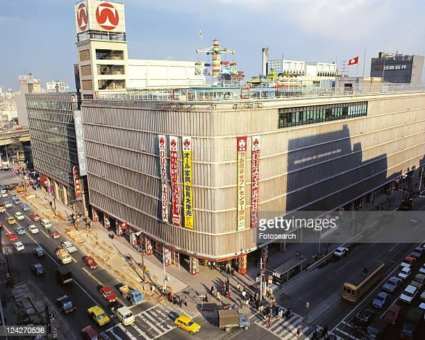 Tokyu Department Store in Showa