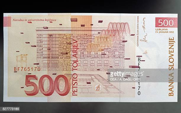 500 tolarjev banknote obverse National and University Library of Ljubljana Slovenia 20th century