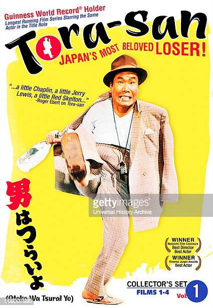 Tolasan the Matchmaker a 1979 Japanese film comedy