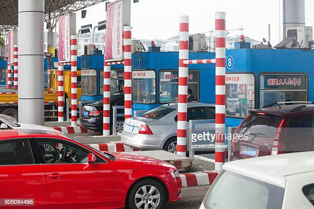 Toll Booths in Suzhou, China