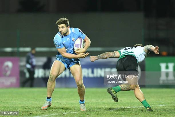 Tom Fowlie of London Irish escapes tackle during the European Rugby Challenge Cup match between Krasny Yar and London Irish at Avchala Stadium on...