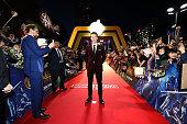seoul south korea tom hiddleston benedict