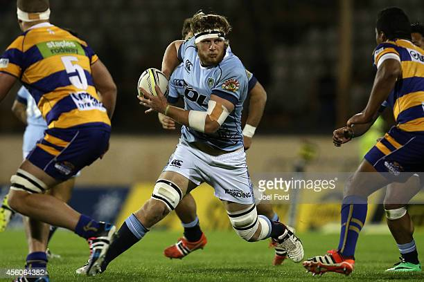 Tom Murday of Northland runs with the ball during the ITM Cup match between Bay of Plenty and Northland on September 25 2014 in Mount Maunganui New...