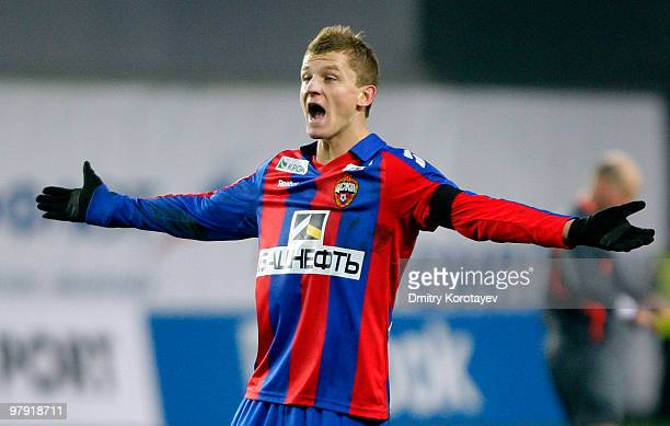 Tomas Necid of PFC CSKA Moscow reacts during the Russian Football League Championship match between PFC CSKA Moscow and FC Dynamo Moscow at the...