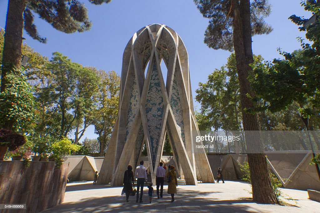 Tomb of Omar Khayyam : Stock Photo