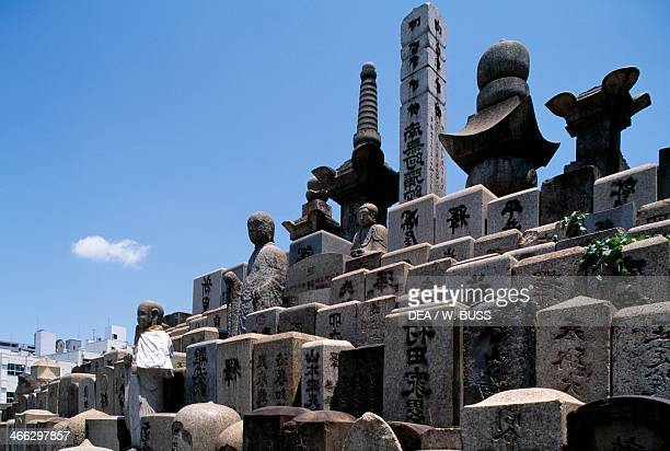 Tombstones in the cemetery of Shitennojiji Temple, Kansai, Osaka, Japan, 6th century.