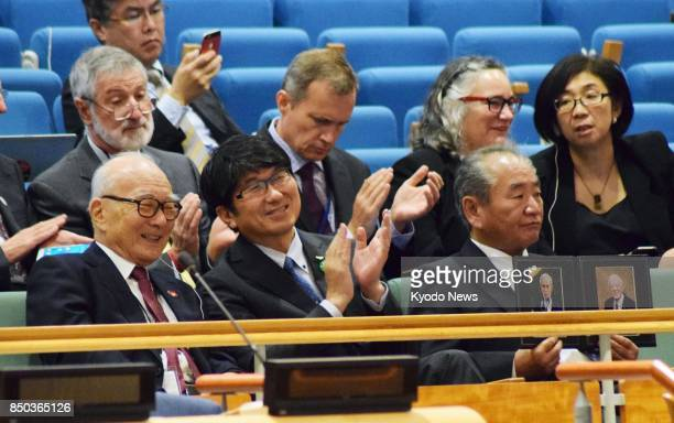 Tomihisa Taue mayor of the atomicbombed southwestern Japan city of Nagasaki attends the signing ceremony of the world's first treaty to...