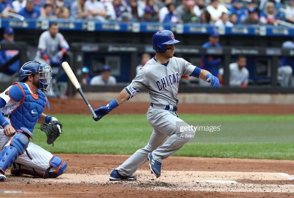 Chicago Cubs v New York Mets : ニュース写真
