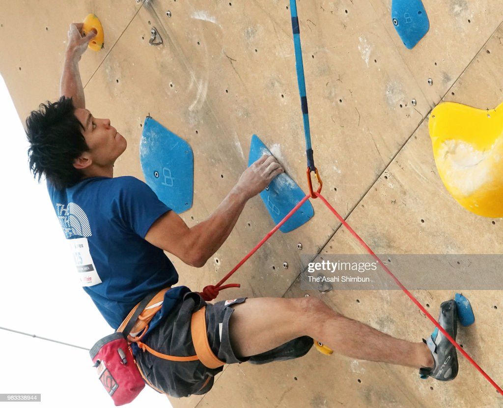 Sports Climbing Combined Japan Cup - Day 2