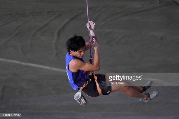 Tomoa Narasaki of Japan reacts after competing in the Lead during Combined Men's Qualification on day nine of the IFSC Climbing World Championships...