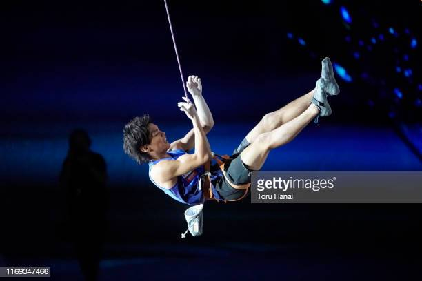 Tomoa Narasaki of Japan reacts after competing in the Lead during Combined Men's Final on day eleven of the IFSC Climbing World Championships at the...