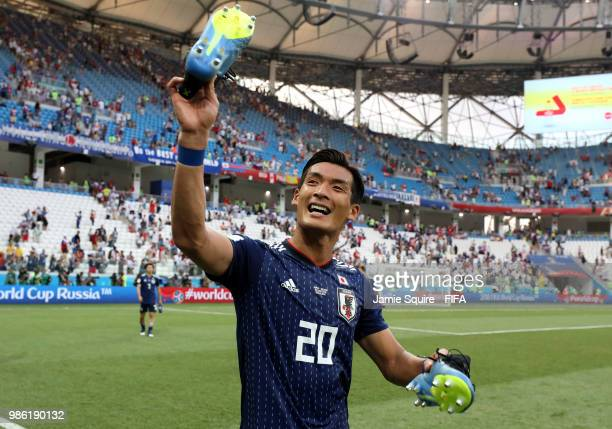 Tomoaki Makino of Japan acknowledges the fans following the 2018 FIFA World Cup Russia group H match between Japan and Poland at Volgograd Arena on...
