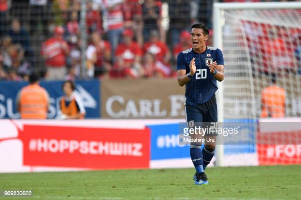Tomoaki Makino of Japan in action during the international friendly match between Switzerland and Japan at the Stadium Cornaredo on June 8 2018 in...