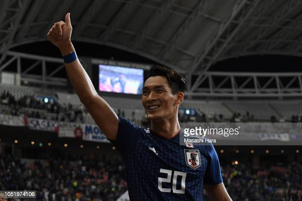 Tomoaki Makino of Japan looks on after the international friendly match between Japan and Panama at Denka Big Swan Stadium on October 12 2018 in...
