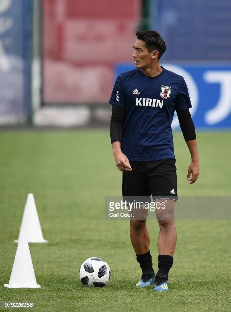 Tomoaki Makino of Japan looks on during a Japan training session during the 2018 FIFA World Cup at the FC Rubin Training Ground on June 20 2018 in...