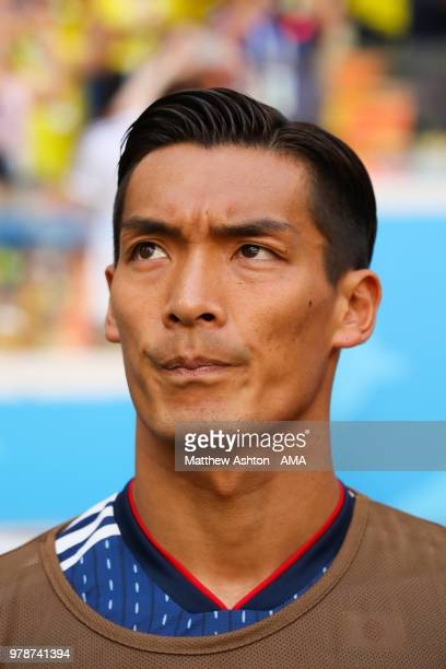 Tomoaki Makino of Japan looks on from the bench prior to he 2018 FIFA World Cup Russia group H match between Colombia and Japan at Mordovia Arena on...