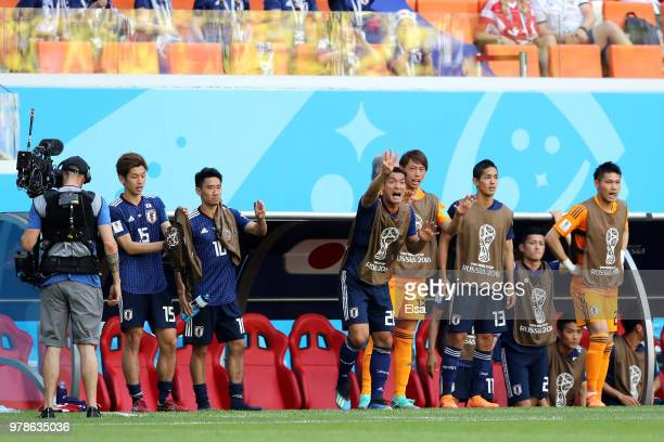 Tomoaki Makino of Japan reacts on the bench during the 2018 FIFA World Cup Russia group H match between Colombia and Japan at Mordovia Arena on June...