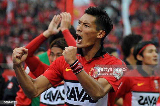 Tomoaki Makino of Urawa Red Diamonds celebrates after during the JLeague match between Urawa Red Diamonds and Sanfrecce Hiroshima at Saitama Stadium...