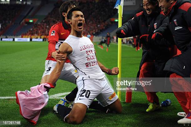Tomoaki Makino of Urawa Red Diamonds celebrates the second goal during the JLeague match between Urawa Red Diamonds and Nagoya Grampus at Saitama...