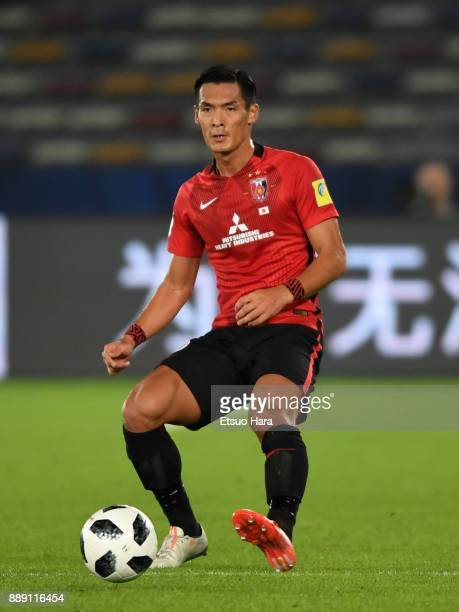 Tomoaki Makino of Urawa Red Diamonds in action during the FIFA Club World Cup match between Al Jazira and Urawa Red Diamonds at Zayed Sports City...
