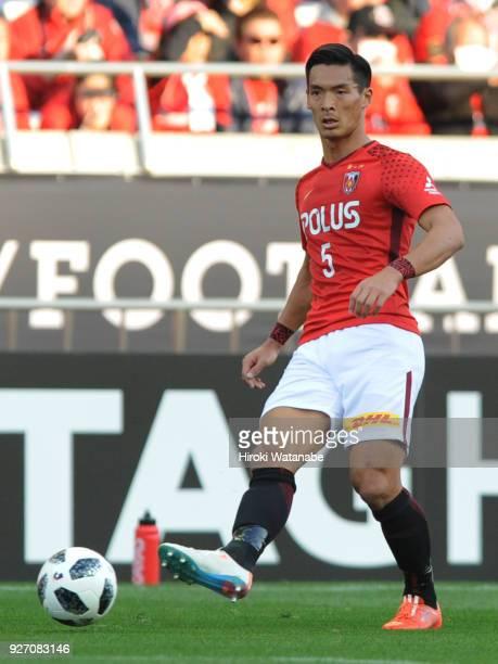Tomoaki Makino of Urawa Red Diamonds in action during the JLeague J1 match between Urawa Red Diamonds and Sanfrecce Hiroshima at Saitama Stadium on...