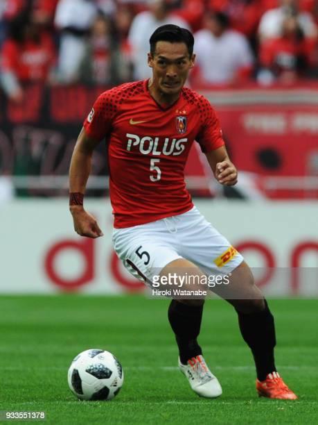 Tomoaki Makino of Urawa Red Diamonds in action during the JLeague J1 match between Urawa Red Diamonds and Yokohama FMarinos at Saitama Stadium on...