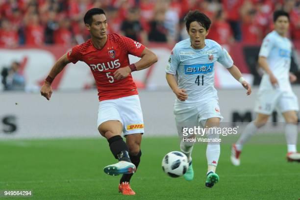 Tomoaki Makino of Urawa Red Diamonds in action during the JLeague J1 match between Urawa Red Diamonds and Consadole Sapporo at Saitama Stadium on...