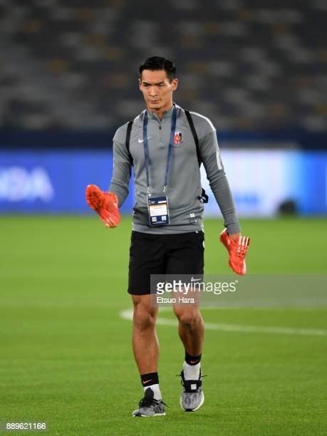 Tomoaki Makino of Urawa Red Diamonds is seen during a traing session ahead of their FIFA Club World Cup UAE 2017 match against Al Jazira at the Zayed...