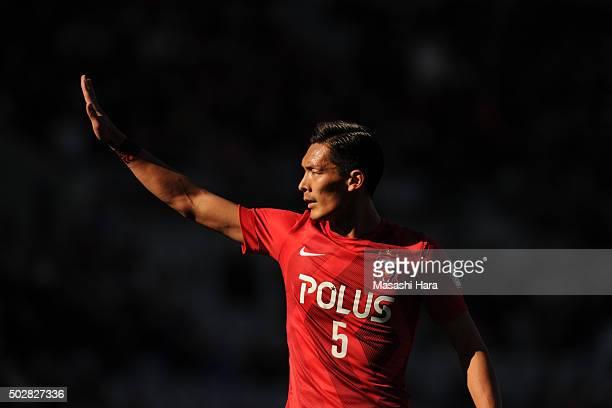 Tomoaki Makino of Urawa Red Diamonds looks on during the 95th Emperor's Cup semi final match between Urawa Red Diamonds and Kashiwa Reysol at...